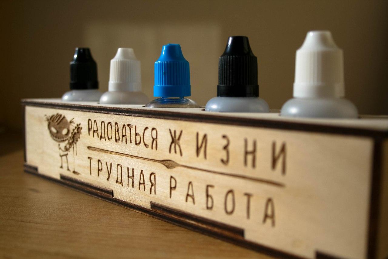 Жидкости для электронных сигарет своими руками калькулятор