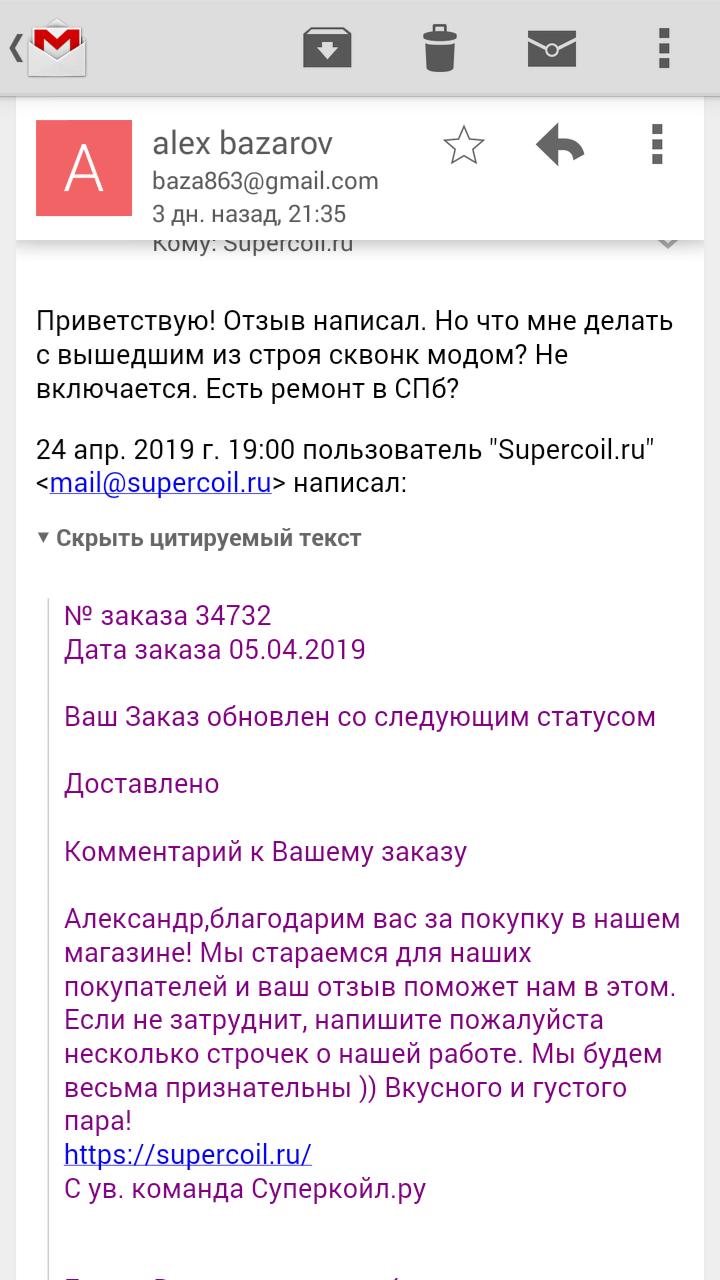 screenshot_2019-04-27-16-59-26.png