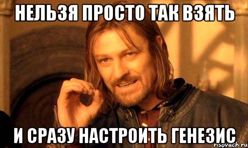 not_so_fast.jpg