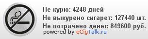 """Колхоз на Обслуживаемый бак BT804-Dream (аналог Кайфун)  по цене которую """"стыдно"""" рекламировать - Страница 4 Inf"""