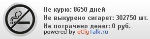 Запись непроливашки, переходники тип А-510-701 080