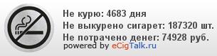 Батарейный блок под 18650 822