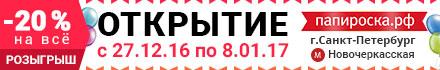 VAPORESSO NEBULA MOD (from vapetiger.ru) | футуристично
