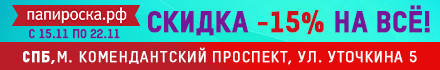 VTCFont SME: Прошивка, Редактор, Ресурсы Joyetech, Wismec, Eleaf, Vortex